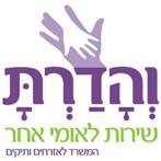 לוגו פרויקט והדרת