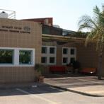 הכניסה למרכז יום 'השלום' – באר שבע