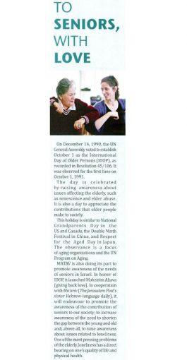כתבה מעיתון תמונה של 2 נשים
